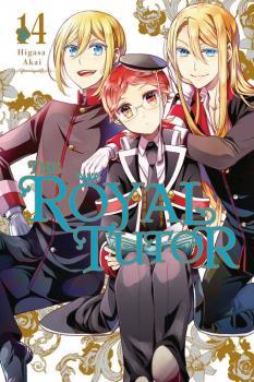 Royal Tutor vol 14 GN Manga