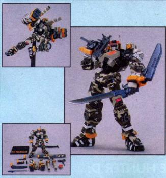 Virtual on Apharmd One man rescue Action figure