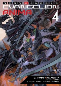 Neon Genesis Evangelion: ANIMA vol 04 Light Novel