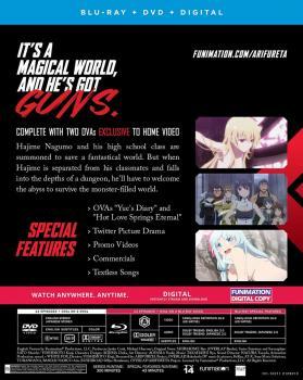 Arifureta From Commonplace To Worlds Strongest Season 01 Blu-Ray/DVD