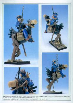 Nausicaa figure set 1
