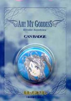 Ah my Goddess Canbadge Belldandy