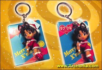 Love Hina Christmas Keyholder D Mutsumi