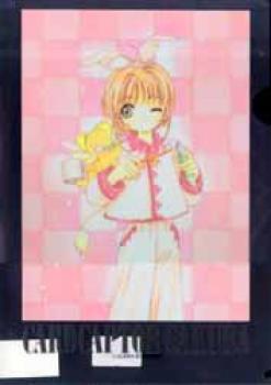Cardcaptor Sakura clearfile A
