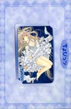 Chobits Telephone card H