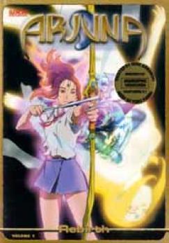Arjuna vol 1 DVD