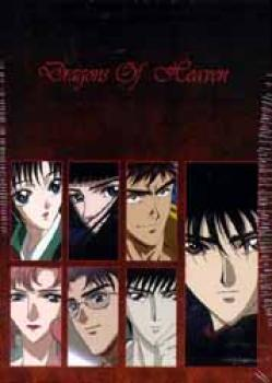 X TV Series vol 1 One DVD with box