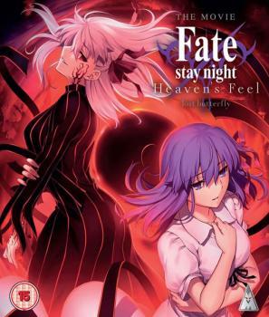 Fate Stay Night Heaven's Feel II Lost Butterfly Blu-Ray UK
