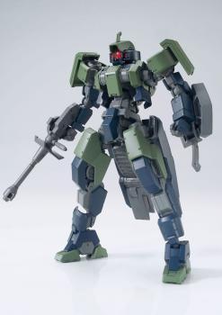 Mobile Suit Gundam Plastic Model Kit - HG 1/144 Geirail
