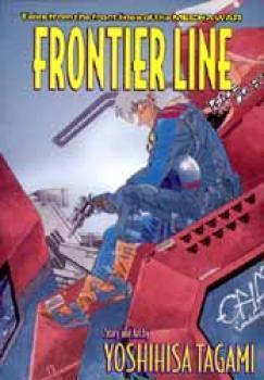 Frontier Line vol 1 TP