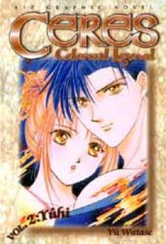 Ceres celestial legend vol 2 Yuhi TP