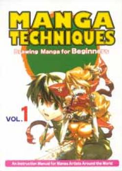 Manga techniques vol 1 English edition