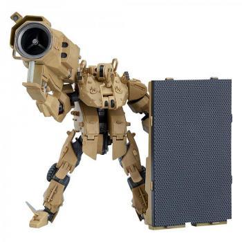 Obsolete Moderoid Plastic Model Kit - USMC Exoframe Anti-artillery Laser System 1/35