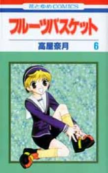 Fruits basket manga 06