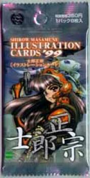 Masamune Shirow 99 Trading card pack