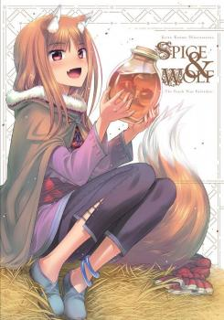 Keito Koume Illustrations Spice & Wolf: The Tenth Year Calvados GN Manga
