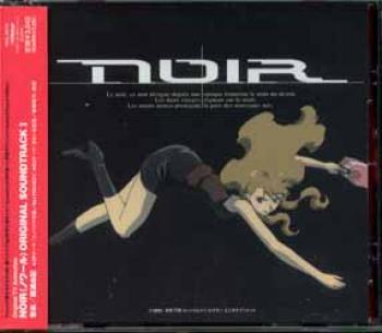 Noir OST 1