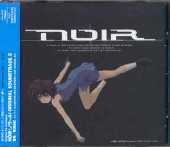 Noir OST 2