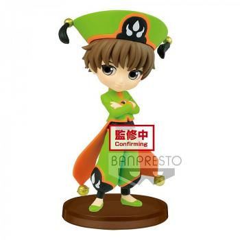 Cardcaptor Sakura Q Posket Petit Mini PVC Figure - Syaoran Li