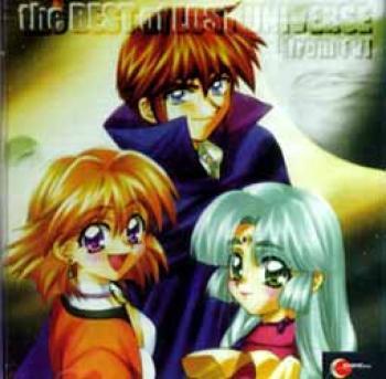 Best of lost universe original soundtrack CD