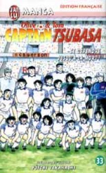 Captain Tsubasa tome 33