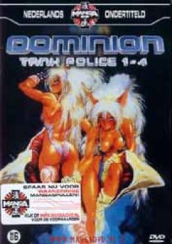 Dominion tank police vol 1-4 DVD Dutch