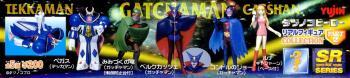 Tekkaman, Gatchaman & Casshan capsule toys