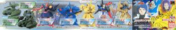 Z Gundam Capsule toys