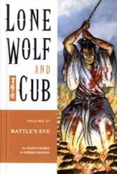 Lone wolf and cub vol 27 Battles Eve