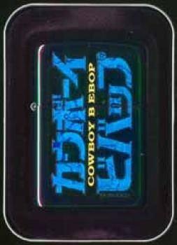 Cowboy Bebop Zippo lighter