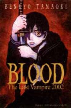 Blood Last vampire 2002 GN