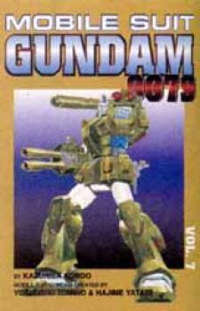 Mobile Suit Gundam 0079 vol 7 TP