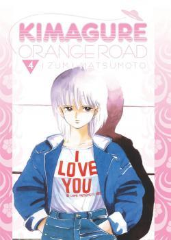 Kimagura Orange Road Omnibus vol 04 GN Manga