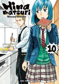 Hinamatsuri vol 10 GN Manga