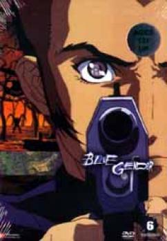 Blue gender vol 6 DVD