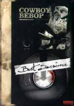 Cowboy Bebop DVD box set Best collection