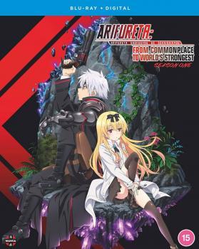 Arifureta From Commonplace to World's Strongest Season 01 Blu-Ray UK