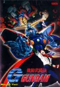 G Gundam vol 02 DVD