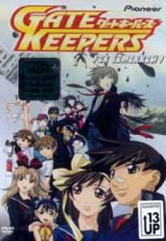 Gatekeepers vol 8 For tomorrow DVD