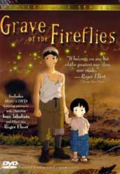 Grave of the fireflies Collectors series DVD