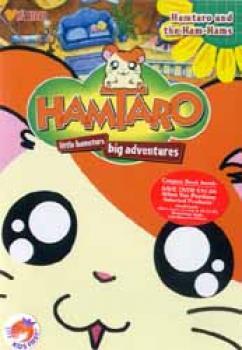 Hamotaro vol 1 Hamotaro & the Ham Hams DVD Dubbed