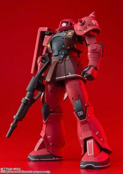 Mobile Suit Gundam: the Origin GFFMC Action Figure - MS-05S Char Aznable's Zaku I