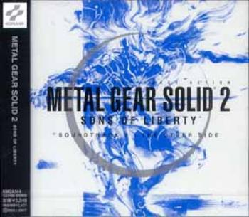 Metal Gear Solid 2 OST 2 The other side