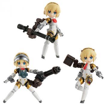 Persona Desktop Army Action Figures - Assortment Aegis (3)