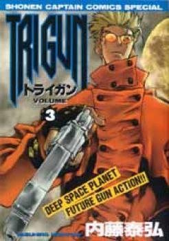 Trigun manga 3