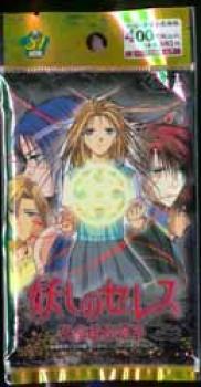 Ayashi no Ceres Trading card pack