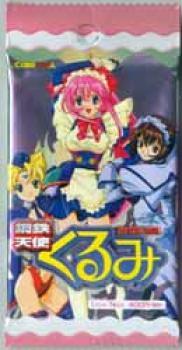 Steel Angel Kurumi Trading card pack