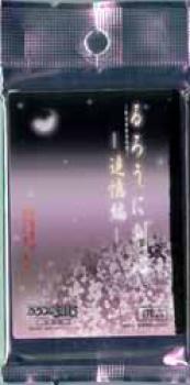 Rurouni Kenshin Trading card B pack