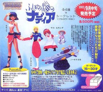 Nadia trading figure collection