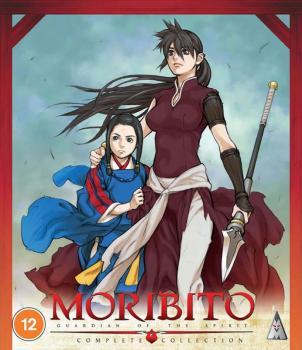 Moribito Guardian of the Spirit Collection Blu-Ray UK